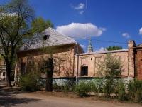 Astrakhan, st Chekhov, house 4. office building