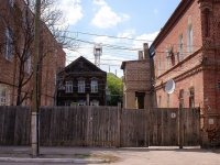 Astrakhan, Chekhov st, house 5. Apartment house