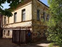 Astrakhan, st Chekhov, house 7. Apartment house
