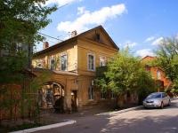 Astrakhan, st Chekhov, house 9. Apartment house