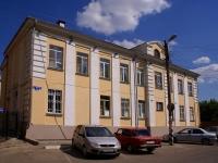 Astrakhan, st Chekhov, house 10. governing bodies