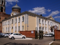 Astrakhan, Chekhov st, house 10. governing bodies