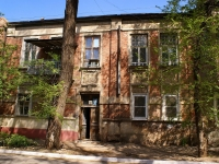 Astrakhan, Chekhov st, house 12. Apartment house