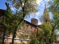 Astrakhan, st Chekhov, house 14. Apartment house