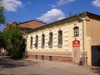 Astrakhan, Chekhov st, house 16. office building
