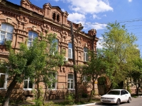 Astrakhan, Chekhov st, house 18. Apartment house