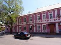 Астрахань, суд Астраханский гарнизонный военный суд, улица Чехова, дом 21
