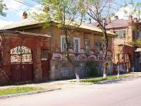 Астрахань, улица Чехова, дом 29. многоквартирный дом