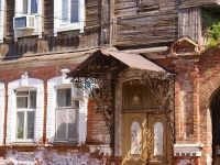Astrakhan, Chekhov st, house 30. Apartment house
