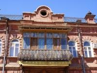 Астрахань, улица Чехова, дом 43. многоквартирный дом