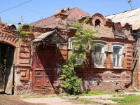 Astrakhan, Chekhov st, house 49. Private house
