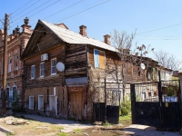 Astrakhan, Chekhov st, house 50. Apartment house