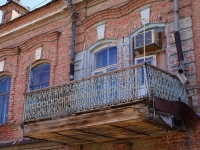 Astrakhan, Chekhov st, house 52. Apartment house