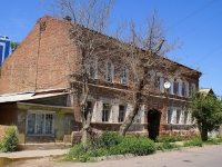 Astrakhan, Chekhov st, house 63. Apartment house