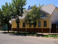 Astrakhan, Chekhov st, house 87. Private house