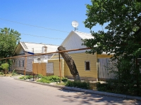 Astrakhan, Chekhov st, house 94. Private house