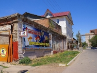 Astrakhan, Chekhov st, house 97Б. office building