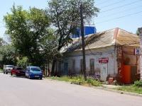 阿斯特拉罕, Chekhov st, 房屋 97В. 写字楼