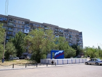 Astrakhan, Chekhov st, house 103. Apartment house