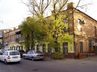Astrakhan, Kalinin st, house 25. Apartment house