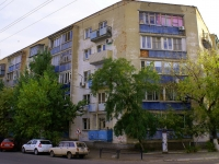 Astrakhan, Kalinin st, house 30. Apartment house