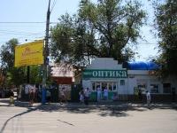 Astrakhan, Pobedy st, house 19А. store