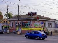 Astrakhan, Pobedy st, house 24. store