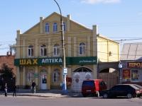 Астрахань, улица Победы, дом 26. аптека