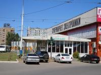 """阿斯特拉罕, 咖啡馆/酒吧 """"Патраис"""", Pobedy st, 房屋 34А"""