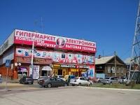 Астрахань, улица Победы, дом 34. магазин