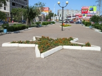 Astrakhan, public garden