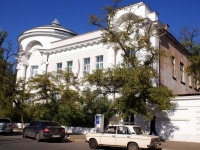 Astrakhan, Marfinskaya st, house 2. health center