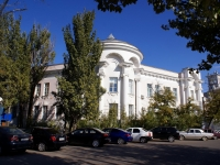 Astrakhan, Marfinskaya st, house 2. health center