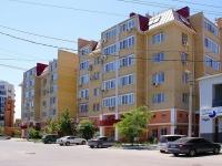 Астрахань, улица Марфинская, дом 5А. многоквартирный дом
