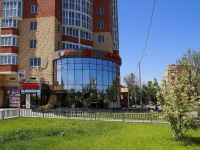 Astrakhan, Marfinskaya st, house 15. Apartment house