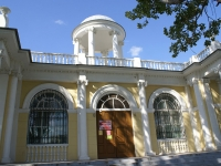 Astrakhan, house 1/8Admiralteyskaya st, house 1/8
