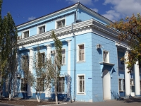 Astrakhan, Admiralteyskaya st, house 1. office building
