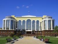 Astrakhan, Admiralteyskaya st, house 3 к.1. court