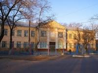 "Astrakhan, nursery school №50, ""Гнездышко"", Admiralteyskaya st, house 3А"