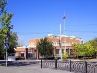 Astrakhan, governing bodies Генеральное консульство Ирана, Admiralteyskaya st, house 3