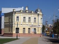 Астрахань, улица Адмиралтейская, дом 5. офисное здание