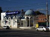 Астрахань, улица Адмиралтейская, дом 11А. банк