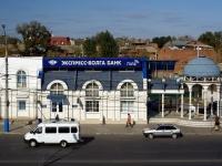 Astrakhan, Admiralteyskaya st, house 11А. bank