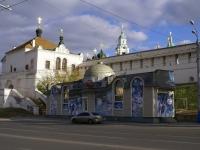 阿斯特拉罕, Admiralteyskaya st, 房屋 12А. 商店