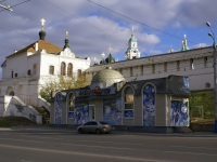 Astrakhan, Admiralteyskaya st, house 12А. store