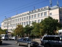 阿斯特拉罕, Admiralteyskaya st, 房屋 21. 管理机关