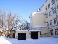 Астрахань, улица Адмиралтейская, дом 21. органы управления