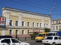 Астрахань, улица Адмиралтейская, дом 23. офисное здание