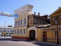 Astrakhan, Admiralteyskaya st, house 23. office building