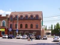 Астрахань, улица Адмиралтейская, дом 26. офисное здание